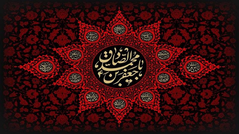 شهادت امام جعفر صادق | کاشت مو در اصفهان